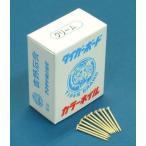 吉野石膏 ボード釘 クリーム 200g/箱