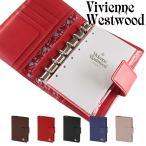 ショッピング手帳 送料無料 新品 ヴィヴィアンウエストウッド Vivienne Westwood 手帳 ヴィンテージ WATER ORB B7システム手帳 リフィル付き 5318M19 正規品 新生活 受験 新作