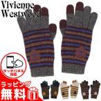 ヴィヴィアンウエストウッド レディース 手袋 マルチカラーボーダー ニット手袋 9121VW214 クリスマス プレゼント 防寒
