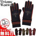ヴィヴィアンウエストウッド Vivienne Westwood レディース 手袋 スタッズORB 手袋 9151VW518 防寒