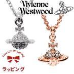 ショッピングvivienne ヴィヴィアンウエストウッド レディース ネックレス MAYFAIR 3D SMALL ORB シルバー ピンクゴールド MT12626