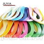 ペーパークイリング キット JUYA 17 Colors Paper Quilling 1700 Strips Total 420mm Length 3/5/7/10mm Width 海外直輸入品(お取り寄せ商品)