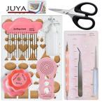 ブルー在庫あり★ペーパークイリング キット Juya Advanced Paper Quilling Tools Kits with Board, Slotted, and Others 海外直輸入品(お取り寄せ商品)