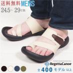 リゲッタ カヌー サンダル メンズ 歩きやすい トングサンダル sandal