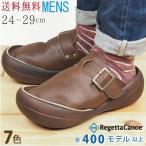 リゲッタカヌー/メンズ/ビッグフット/ベルトサボ/CJBF5185/CJJBF5191
