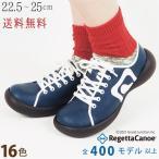 カヌー/靴/レディース/合皮スニーカー/CJFS6801