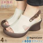 リゲッタ カヌー サンダル レディース 厚底 ウェッジソール 履きやすい オープントゥ ストラップ sandal