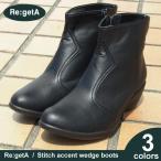 リゲッタ/ブーツ/ステッチアクセント ウェッジヒール ショートブーツ /SCR1954