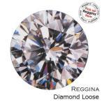 ダイヤモンドルース 0.243ct  D IF 3EX H&C  CGLソーティングメモ付  ラウンドブリリアント  0.2ct-0.399ct