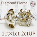 2ctUP Pt900 ダイヤモンド1.16ct 1.092 ダイヤモンドプラチナピアス  スタッド ソリテール ソリティア ティファニー爪 6本爪  一粒