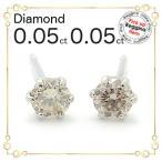 ダイヤモンド ピアス プラチナ/ゴールド スタッド ソリテール ソリティア ティファニー爪 6本爪  天然一粒
