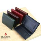 Bottega Fiorentina ボッテガ フィオレンティーナ 牛革 レザー 名刺入れ イタリア 高級ブランド カードケース (17A-BF-03/331)