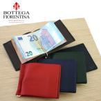 Bottega Fiorentina ボッテガ フィオレンティーナ 牛革 レザー 2つ折り マネークリップ イタリア 高級ブランド 財布 (17A-BF-05/343)インポート