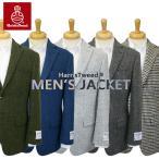 【新入荷】ハリスツイード ジャケット 英国イギリス 高級生地 毛100% 2B 4カラー/気まぐれ