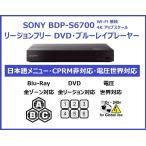 ショッピングSONY SONY BDP-S6700 リージョンフリープレーヤー ブルーレイ・DVD HDMIケーブルセット 海外DVD・ブルーレイが視聴可能