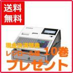東芝テック FS700