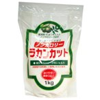 【ノンカロリーの甘味料】 ラカンカット 1kg