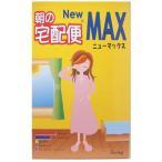 【美容茶/センナ太茎茶】朝の宅配便 New MAX/ニューマックス 5g×24ティーバッグ