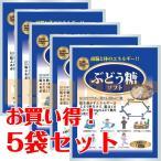 【5袋セット】マルミ ぶどう糖 120g×5袋