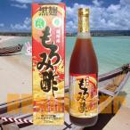 【アウトレット】琉球産 黒麹もろみ酢 720ml ※訳あり(ワケアリ)/箱つぶれなど