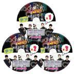 【韓流DVD】【2NE1・BIGBANG 24時間日常をみせてくれる 】3枚セット(日本語字幕) ★BIGBANG ビッグバン/ 2NE1