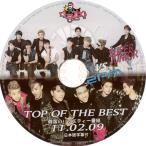 【韓流DVD】2PM ツーピーエム 「 SUPER JUNIOR vs 2PM 終結者 Top of The best 」 ★(日本語字幕)2011.02.09 韓国バラエティー