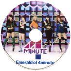 【韓流DVD】4MINUTE フォーミニッツ★Emerald of 4minute★PV & TV COLLECTION★K-POP MUSIC