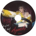 【韓流DVD】4MINUTE フォーミニッツ HYUNA ヒョナ ★Because Im The Best★PV & TV COLLECTION★K-POP MUSIC