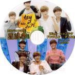 【韓流DVD】ZE:A ゼア パクヒョンシク   [ 星に願いを ]  (2014.06.26) 日本語字幕 ★ ParkHyungSik グァンヒ ドンジュン