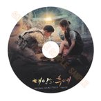 【韓流DVD】SongJoongGi ソンジュンギ ドラマ OST『 太陽の末裔 』PV & TV COLLECTION /ソン・ジュンギ/ソン・ヘギョ/SHINEE オンユ