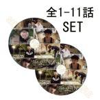 【韓流DVD】「三食ごはん」(シーズン1) 2PM テギョン / イ・ソジン(日本語字幕)全1~11全話 Season1★バラエティー番組収録DVD