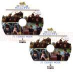 【韓流DVD】 チ・チャンウク 【 Running Man 2枚SET】(2014.08.31-09.07) 日本語字幕★JiChangWook /チチャンウク バラエティー番組