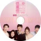 【韓流DVD】WEB DRAMA【 恋愛プレイリスト 】完 (EP1-EP10) 日本語字幕★韓国俳優
