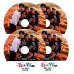 【韓流DVD】 花より青春 in Africa (EP1-EP7)完 4枚セット★バラエティー番組 / パクボゴム/ リュジュンヨル/ コギョンピョ/アンジェホン