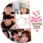 【韓流DVD】Gong Myung コンミョン【 私たち結婚しました #4 】 (EP12-EP15)★(日本語字幕) ジョンヘソン / Jung Hye Sung