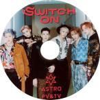 【韓流DVD】ASTRO アストロ 【2021 PV & TV COLLECTION 】2nd★ASTRO