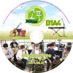 【韓流DVD】B1A4 「 ピクニック」 2014.08.07(日本語字幕)★韓国バラエティーJINYOUNG / CNU /SANDEUL / BARO / GONGCHAN