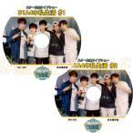 【韓流DVD】B1A4 【B1A4の私生活】 完 (EP01-EP04) 2枚SET日本語字幕★ジニョン / シヌゥ / サンドゥル / バロ / ゴンチャン