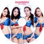 【韓流DVD】BAMBINO  [ 2019 PV & CAM コレクション COLLECTION ] ★バンビーノ bambino