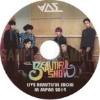 【韓流DVD】BEAST ビースト【 2014 LIVE BEAUTIFUL SHOW  】in JAPAN ★B2ST
