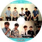 【韓流DVD】BEAST ビースト【 You Are My (Highlighy) COMEBACK V LIVE 】2016.07.03(日本語字幕)★B2ST