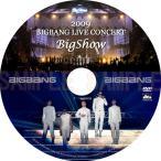 【韓流DVD】 BIGBANG / ビッグバン 【 2009 BIGBANG LIVE CONCERT BIG SHOW  】★ G-DRAGON / SOL / T.O.P / D-LITE /  V.I /
