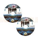 【韓流DVD】BIGBANG ビッグバン【 BIGBANG DOME TOUR 】2枚セット★G-DRAGON / SOL / T.O.P / D-LITE / V.I