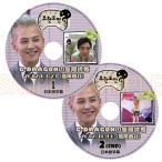 【韓流DVD】BIGBANG ビッグバン 【 2012 G-DRAGON 無限挑戦 無限商社 】2枚set(日本語字幕) ★ジードラゴン G-DRAGON