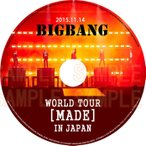 【韓流DVD】BIGBANG ビッグバン ビッペン『WORD TOUR MADE IN JAPAN 』2015.11.14★G-DRAGON / SOL / T.O.P / D-LITE / V.I
