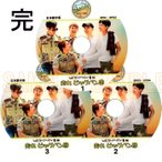 【韓流DVD】BIGBANG ビッグバン【 走れビックバン団 #1~#3 完】3枚セット(EP1-EP7)(日本語字幕) ★G-DRAGON / SOL /T.O.P / D-LITE / V.I