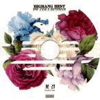 【韓流DVD】BIGBANG BEST PV COLLECTION★ ビッグバン