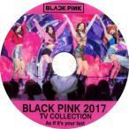 【韓流DVD】 BLACK PINK ブラックピンク [ 2017 TV LIVE COLLECTION ]★BLACKPINK/ジェニ/ジス/ロジェ/リサ