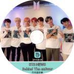 【韓流DVD】BTS 防弾少年団【 BTS NEWS Behind The anSwer 】(2018.08.29)日本語字幕 ★バンタン