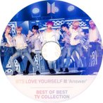 【韓流DVD】BTS [ 2018 BEST OF BEST TV COLLECTION ] LOVE YOURSELF 結 'Answer' ★防弾少年団